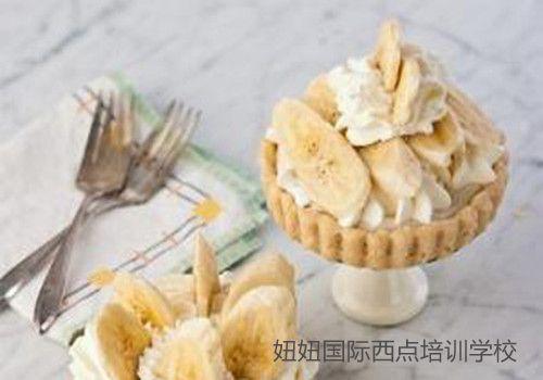 深圳龙华甜品培训学校教做焦糖香蕉馅饼