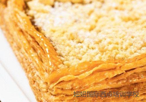 深圳龙华咖啡培训学校做香脆大黄松饼