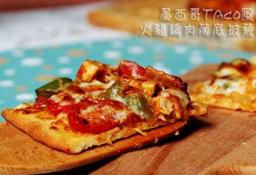 宝安后瑞学做西点的学校做火腿鸡肉薄底披萨